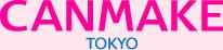 日本井田制药株式会社旗下的人气化妆品品牌。价格实惠、产品优质的Canmake一直深受学生族群及白领阶级的喜爱。以其彩妆最为著名!