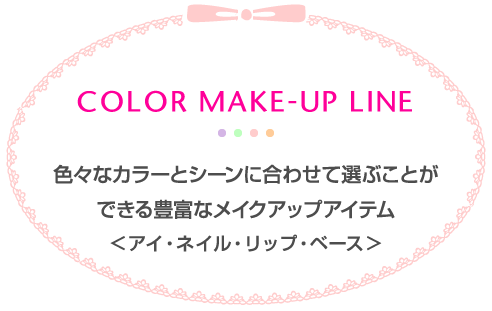 COLOR MAKE-UP LINE