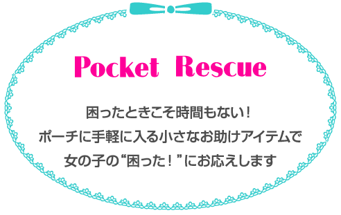 Pocket Rescue
