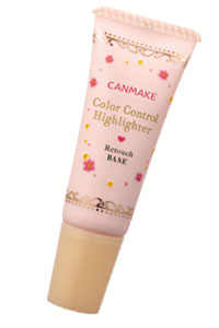 Color Control Highlighter