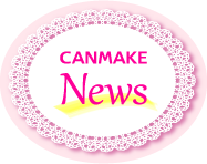 CANMAKE News