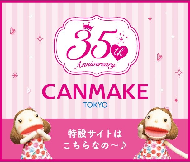 35th canmake